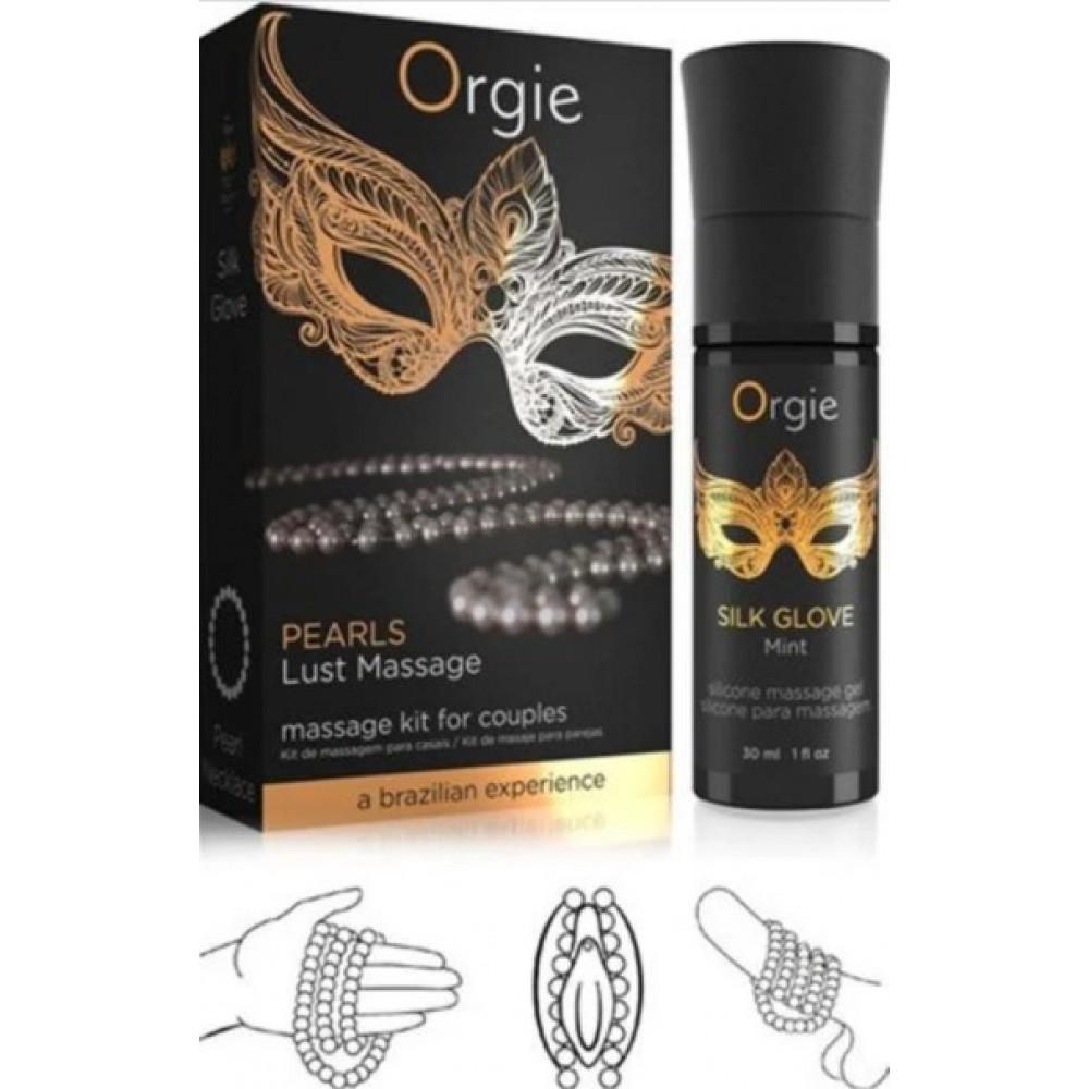 Набор для жемчужного массажа Orgie фото 4