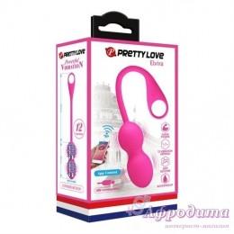 Вагинальные шарики с функцией подключения к смартфону Pretty Love Elvira Phone Control vibro balls Pink