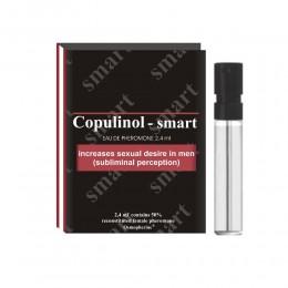Копулинол Smart 100% феромон для соблазнения возлюбленного