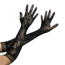 Перчатки сетка черные для Вашего страстного образа