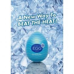 Мастурбатор яйцо TENGA Egg COOL