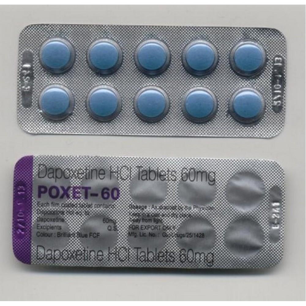 Препарат для продления полового акта - Дапоксетин, 1 табл. фото 2